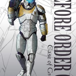 Before Order 66 - case of Gregor [Digital ver.]