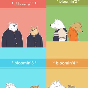 bloomin'1-4