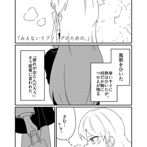 冒険彗星0.1