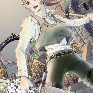 銀花街物語3