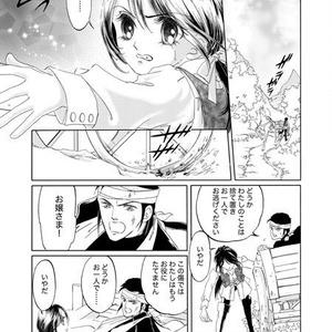 永遠の地平線3