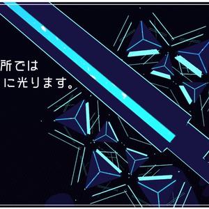板刃刀-Conceil