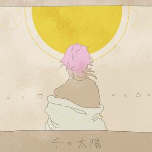 Thousand Suns