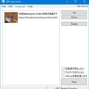 QRCodeListerer Ver. 0.0.1.6