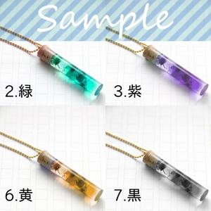 【全8色】ハーバリウム風レジンキーホルダー