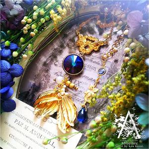 物語を紡ぐ深海色のネックレス(Bermuda Blue)-Vintage-