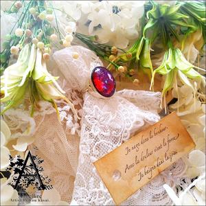 ドラゴンズブレスの銀古美リング-Vintage-
