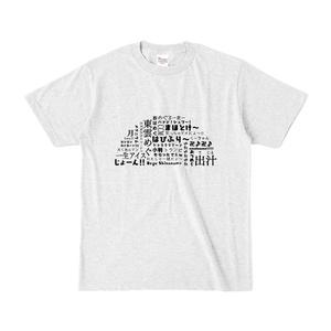 たくあんロゴMIX Tシャツ アッシュ