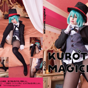 KUROTTI MAGICIAN ROM版、DL版
