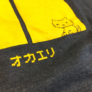 Okaeri Cat pixel - Tshirt - Navy