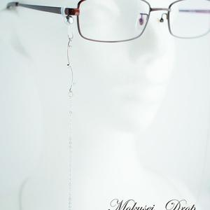 ✨original✨ ELEGANT Glass cord