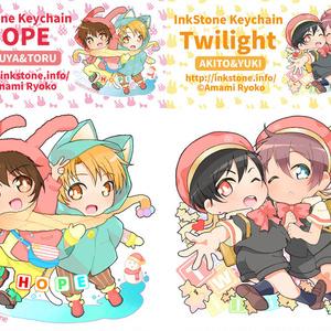 【アクリルキーホルダー】HOPE&Twilight