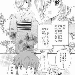 まじかるアワーズ☆合同誌