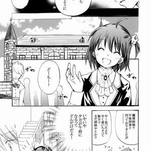 まじかるアワーズ☆