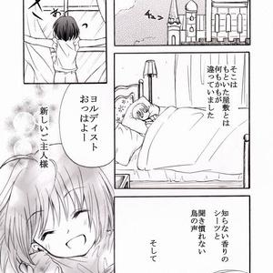 まじかるアワーズ☆2