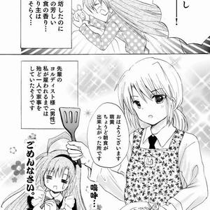 まじかるアワーズ☆4