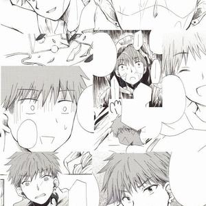 まじかるアワーズ☆神様に恋する人編①