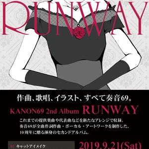2ndアルバム「RUNWAY」