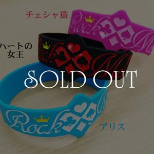 【完売】RockMe!リストバンド#2