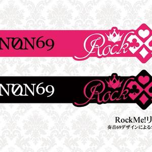 RockMe!リストバンド#3