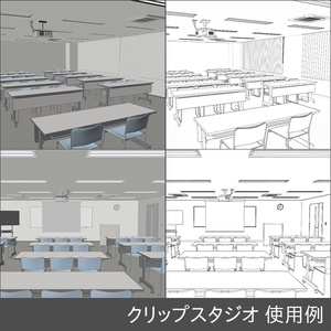 【3D素材】教室型会議室