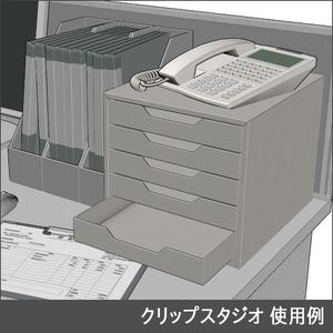 【3D素材】スチールレターケース