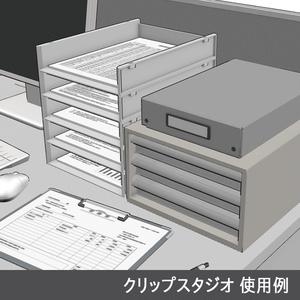 【3D素材】レタートレーセット