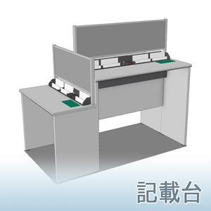 【3D素材】記載台