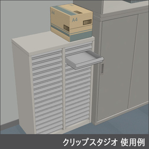 【3D素材】フロアケース