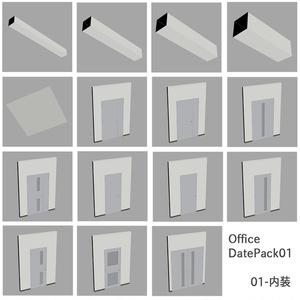 【Hinamo3D】Office DatePack