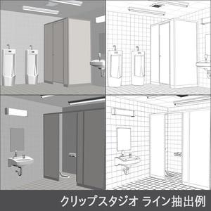 【3D素材】公衆トイレ