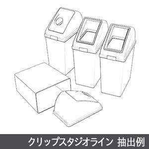 【3D素材】ごみ箱セット