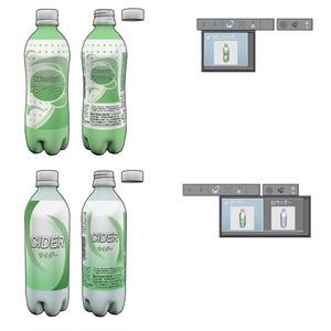 【3D素材】500ml ペットボトル飲料セット