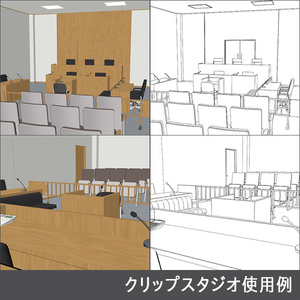 【3D素材】法廷セット