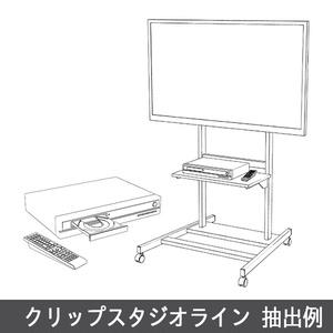 【3D素材】大型TVスタンド セット