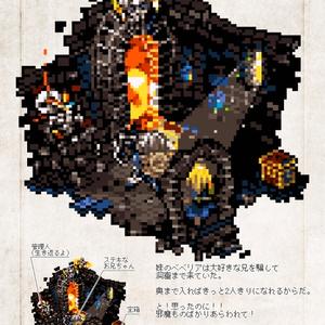 Cube Vignette