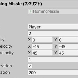 【Unity】シンプル追尾ミサイル