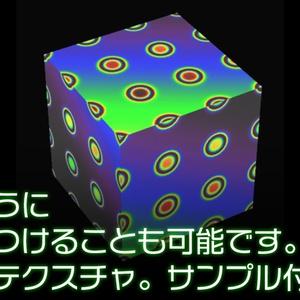 【Unity】URP用 キラカード風シェーダー