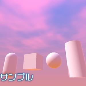 【Unity】URP用 シンプル空シェーダー
