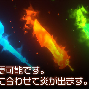 【Unity】URP用 火炎エフェクト&シェーダーセット