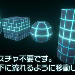 【Unity】URP用 SF風グリッドシェーダー