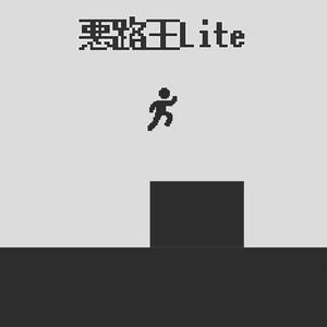 【Unity】悪路王Lite 完成プロジェクト