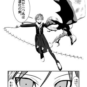 怪人たちは螺旋に踊る vol.1