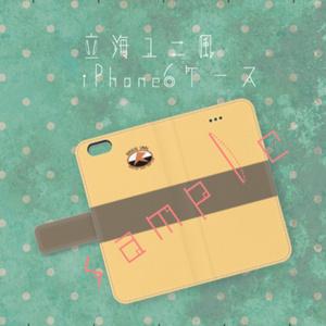立海ユニ風iPhone6ケース