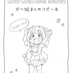 LIVE COSTUME SHOW!!