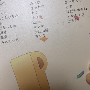 【B級品】AS合同誌アクキーキズあり