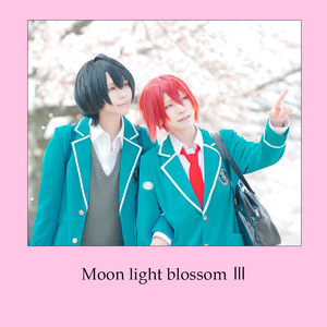 Moon light blossomⅢ 朔間凛月/朱桜司 コスプレ写真集
