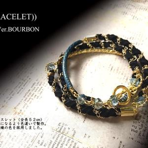 【DC】モチーフアクセサリーVer.Rye&Bourbon