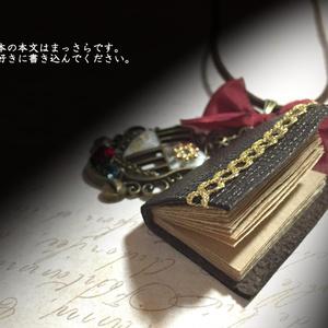 【DC】モチーフアクセサリーVer.CONAN