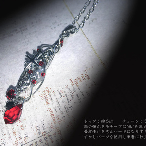 【DC】モチーフアクセサリーVer.Shuichi Akai